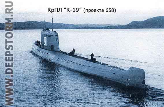 К-19, КС-19 Проект 658, 658М, 658С