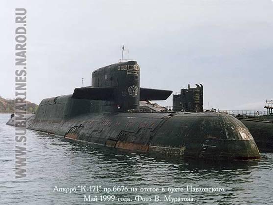 экипаж подводной лодки к-171