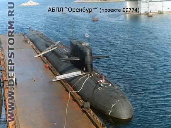 к 423 подводная лодка