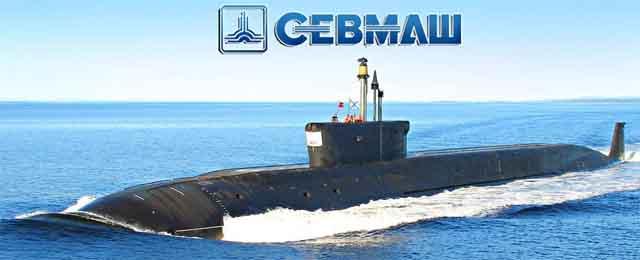 где сейчас подводная лодка северодвинск